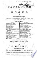 Catalogue of books in various languages  etc  1813  1815  1817  1819