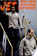 8 мар 1973