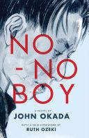 No-no boy (2014 Edition) banner backdrop