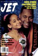 Nov 8, 1993