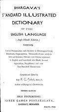 Bhargava s Standard Illustrated Dictionary of the English Language