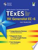 Texas TExES Generalist EC-6 (191)