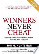 Winners Never Cheat