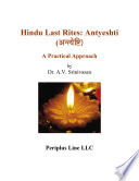Hindu Last Rites: Antyeshti Book