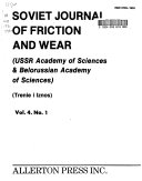 Soviet Journal Of Friction And Wear Book PDF
