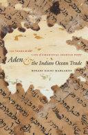 Aden and the Indian Ocean Trade ebook