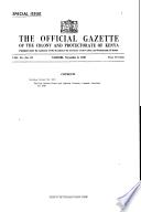 1949年11月8日