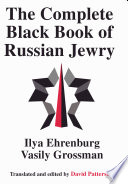 """The Complete Black Book of Russian Jewry"" by Ilya Ehrenburg, Vasily Grossman, David Patterson"