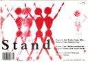 Stand Book PDF