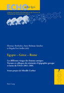 Egypte - Grèce - Rome