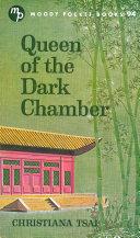 Queen of the Dark Chamber [Pdf/ePub] eBook