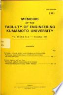 Memoirs of the Faculty of Engineering, Kumamoto University