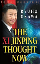 The Xi Jinping Thought Now