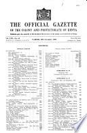 1955年11月29日