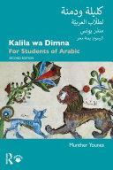 Kalila wa Dimna Pdf/ePub eBook
