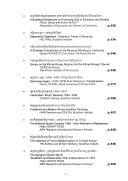7th Socio Cultural Research Congress On Cambodia 15 17 November 2004