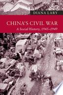 China s Civil War
