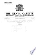 1958年9月10日
