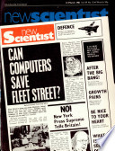 Mar 12, 1981