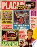 1988年11月4日