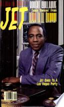 19 май 1986