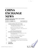 China Exchange News