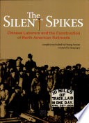 The Silent Spikes