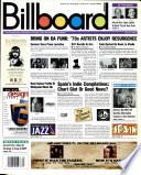 27. Juli 1996