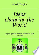 Ideas changing the World  Logical gaming devices combined with a ball pen
