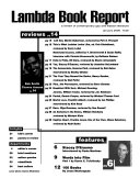Lambda Book Report