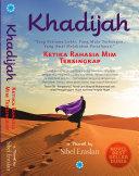 KHADIJAH Pdf/ePub eBook