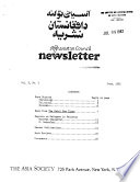 Newsletter - Afghanistan Council
