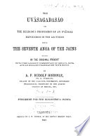 Bibliotheca Indica