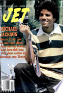 16 авг 1979