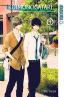 Koimonogatari  Love Stories  Volume 1