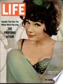 21 Հունիս 1963