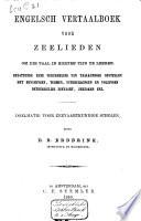 Engelsch vertaalboek voor zeelieden om die taal in korten tijd te leeren Book