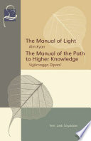 The Manual of Light   The Manual of the Path to Higher Knowledge