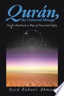 Qur  n Book PDF