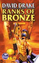 Ranks of Bronze