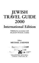 Jewish Travel Guide 2000