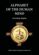 Alphabet of the Human Mind. Psychology flagship Pdf/ePub eBook