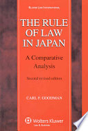 The Rule of Law in Japan  : A Comparative Analysis