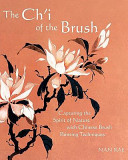 The Ch i of the Brush