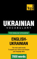 Ukrainian vocabulary for English speakers - 7000 words