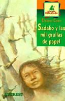 Sadako Y Las Mil Grullas de Papel banner backdrop
