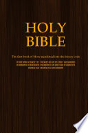 Read Online Holy Bible (binary code) For Free