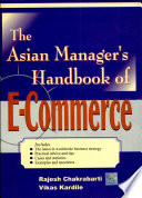 The Asian Manager S Handbook Of E Commerce Book PDF