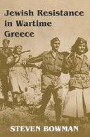 Pdf Jewish Resistance in Wartime Greece