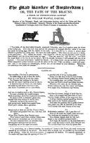 Сторінка 530